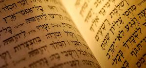 Authentic Kabbalah