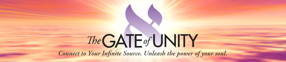 Gate of Unity